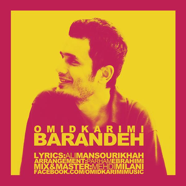 Omid-Karimi-Barandeh