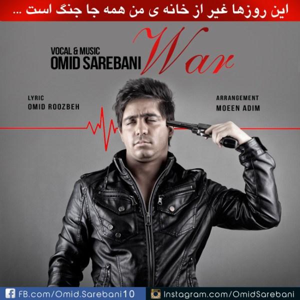 Omid-Sarebani-War