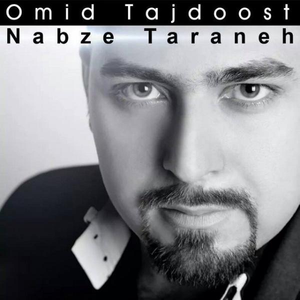 Omid-Tajdoost-Nabze-Taraneh
