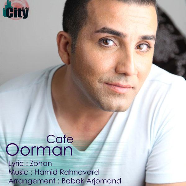 Oorman-Cafe