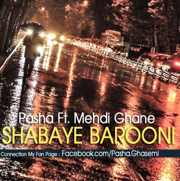 Pasha-Shabaye-Barooni-(Ft-Mehdi-Ghane)