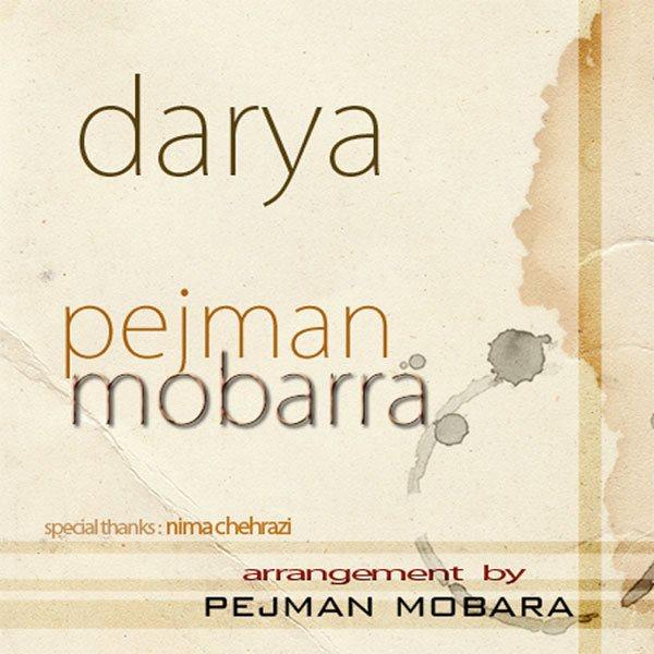 Pejman-Mobarra-Darya