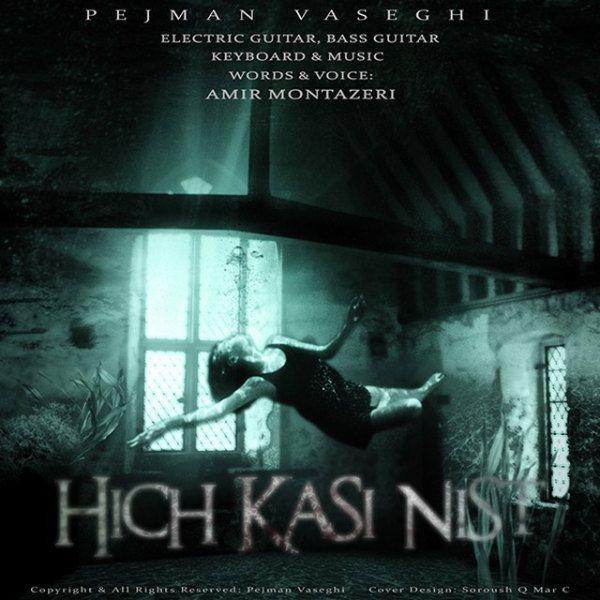 Pejman-Vaseghi-Hich-Kasi-Nist