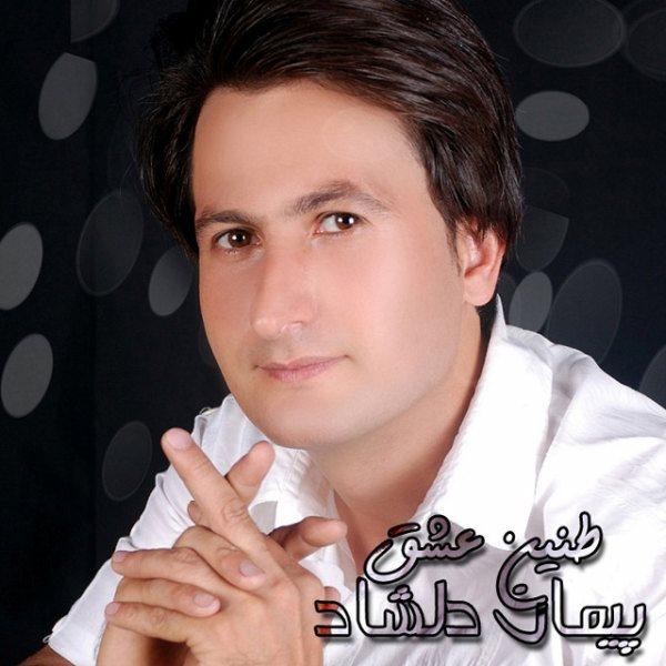 Peyman-Delshad-Tanine-Eshgh