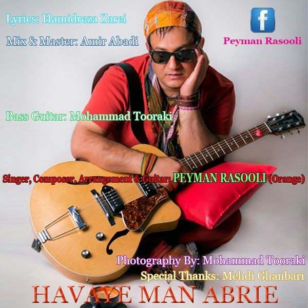 Peyman-Rasooli-Havaye-Man-Abrie