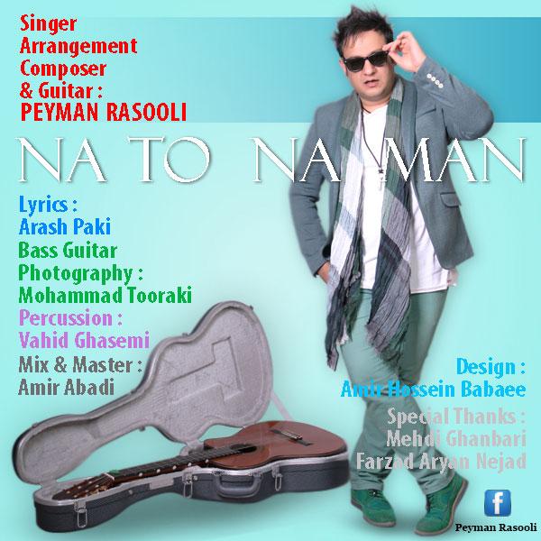 Peyman-Rasooli-Na-To-Na-Man