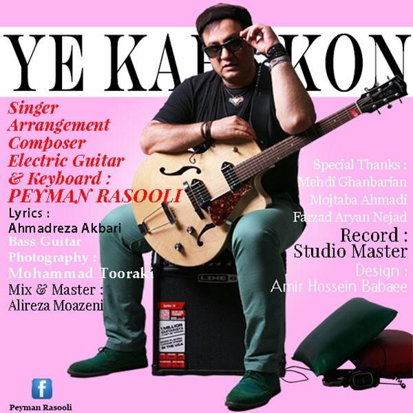 Peyman-Rasooli-Ye-Kari-Kon