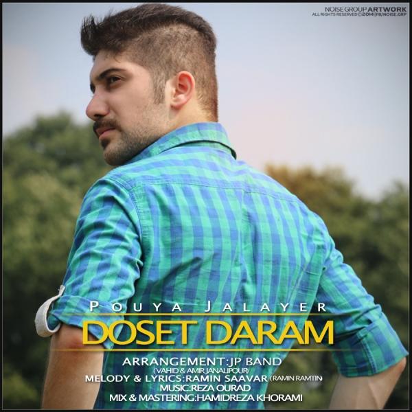 Pouya-Jalayer-Dooset-Daram