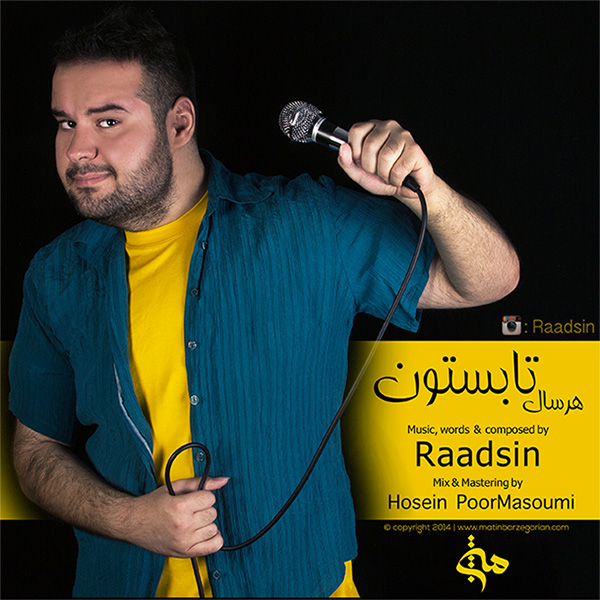 Raadsin-Har-Sal-Tabestoon-(New-Version)