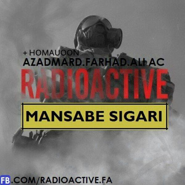 Radio-Active-Mansabe-Sigari