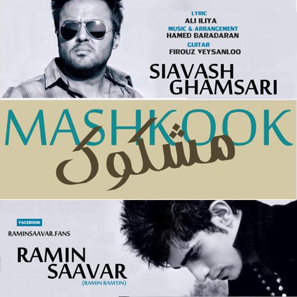 Ramin-Saavar-Mashkook-(Ft-Siavash-Ghamsari)