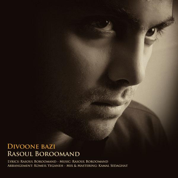 Rasool-Boroomand-Divoone-Bazi