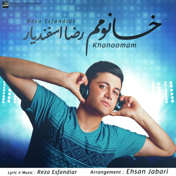 Reza-Esfandiar-Khanomam