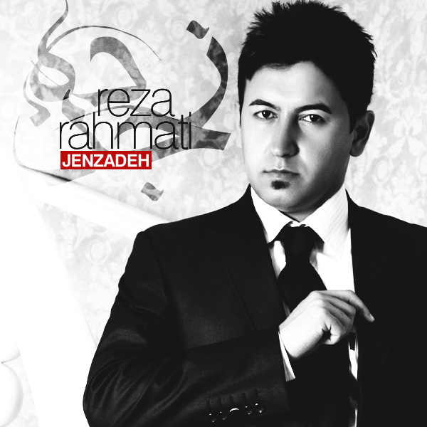 Reza-Rahmati-Del-Negaronam-(Ft-Ali-Bagheri)