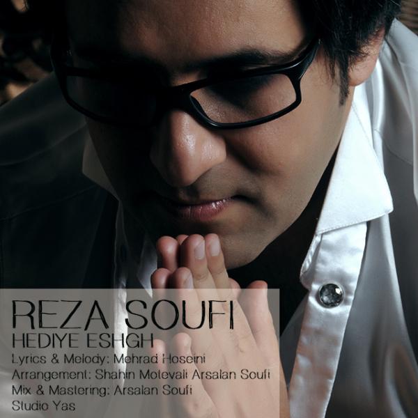 Reza-Soufi-Hediye-Eshgh