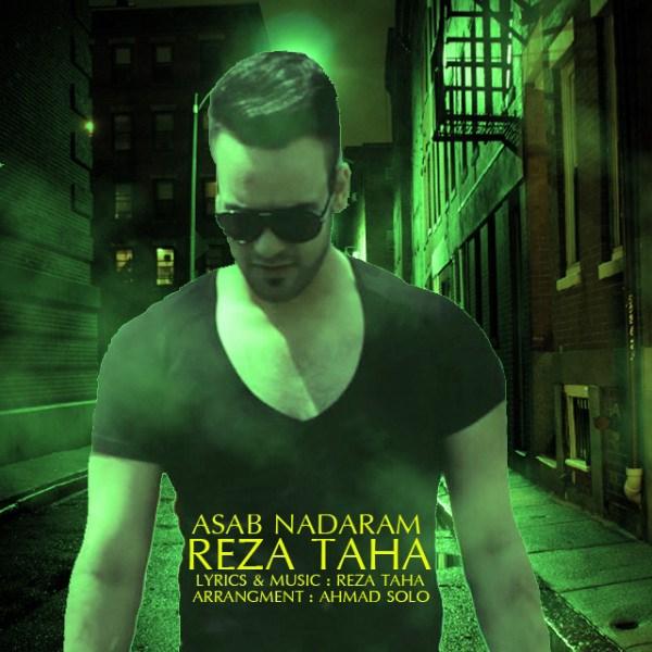 Reza-Taha-Asab-Nadaram