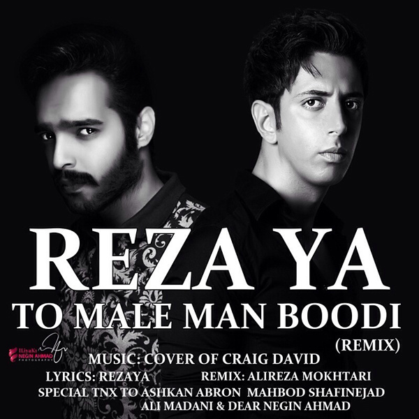 Rezaya-To-Male-Man-Budi-(Alireza-Mokhtary-Remix)