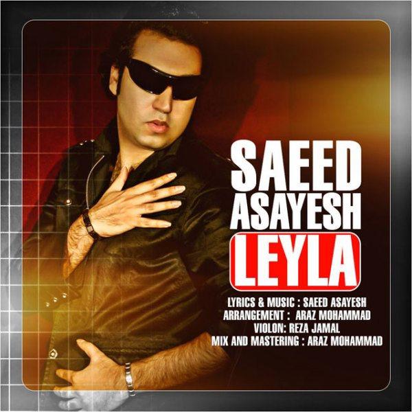 Saeed-Asayesh-Leyla