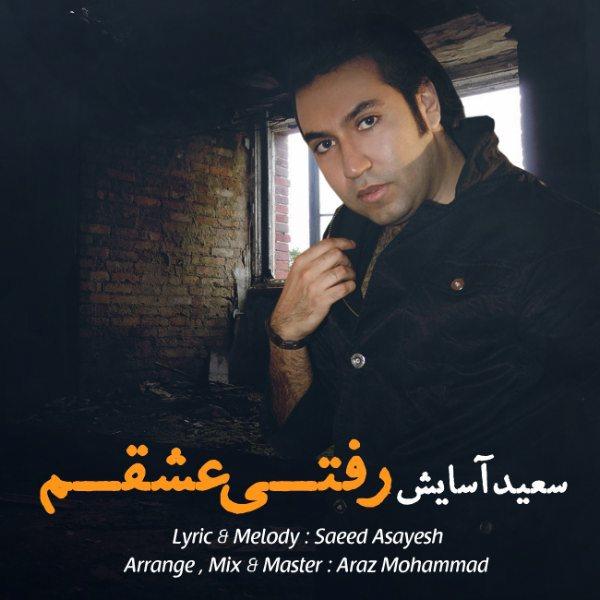 Saeed Asayesh - Rafti Eshgham-f