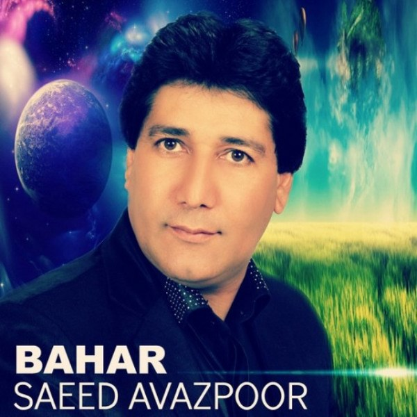 Saeed-Avazpoor-Bahar