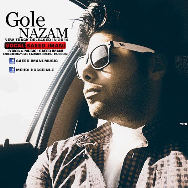 Saeed-Imani-Gole-Nazam