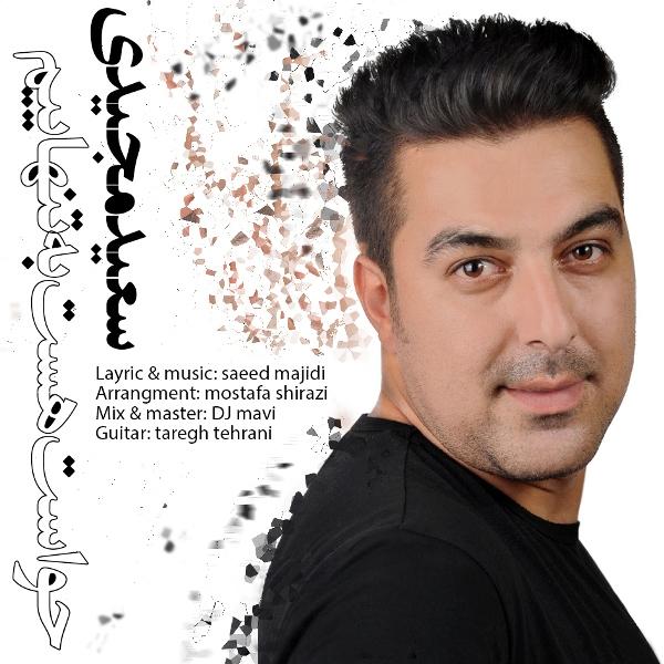 Saeed-Majidi-Havaset-Hast-Be-Tanhaiim