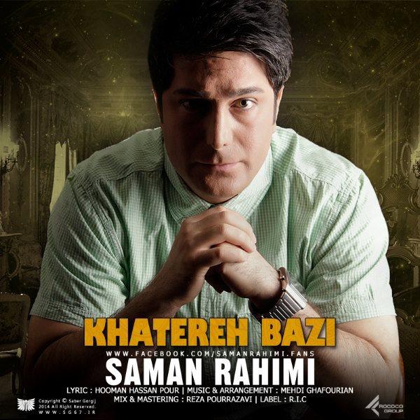 Saman-Rahimi-Khatere-Bazi