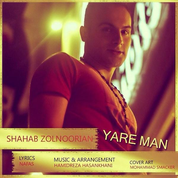 Shahab-Zolnoorian-Yare-Man