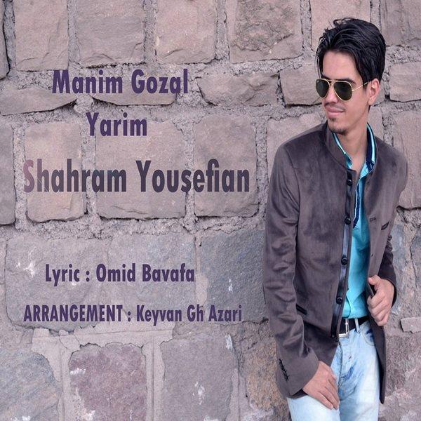 Shahram-Yousefian-Manim-Gozal-Yarim
