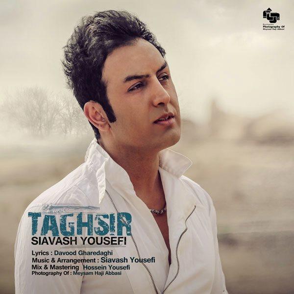 Siavash-Yousefi-Taghsir