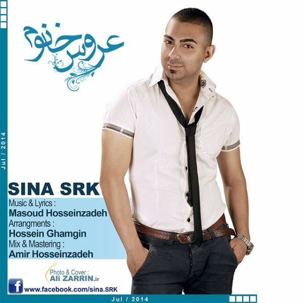 Sina-SRK-Aroos-Khanoom