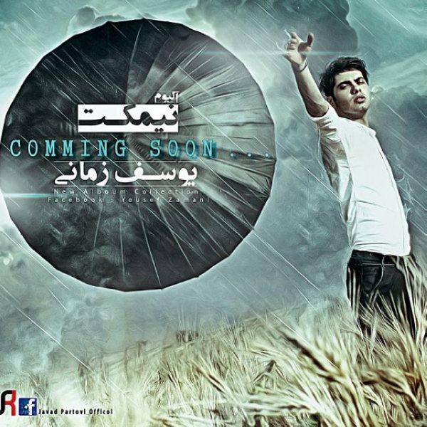 Yousef-Zamani-Album-Demo
