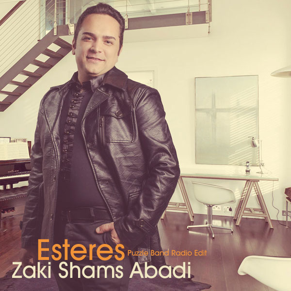 Zaki-Shams-Abadi-Esteres
