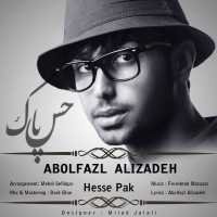Abolfazl-Alizadeh-Hesse-Pak