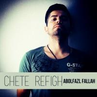 Abolfazl-Fallah-Saze-Shekasteh