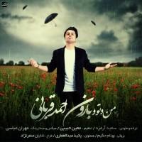 Ahmad-Ghorbani-Mano-To-o-Baroon