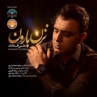 Ali-Aghadadi-Nazan-Baroon
