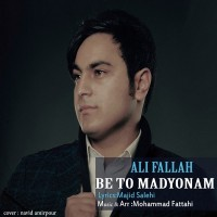 Ali-Fallah-Be-To-Madyonam