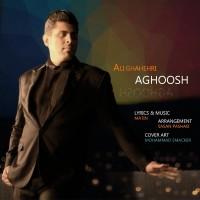 Ali-Ghaheri-Aghoosh