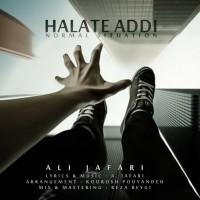 Ali-Jafari-Halat-e-Aadi