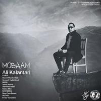 Ali-Kalantari-Mobham