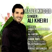 Ali-Kheiri-Haale-Khoob