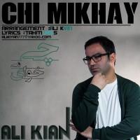 Ali-Kian-Chi-Mikhay