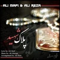 Ali-Mafi-Pelake-Shahid-(Ft-Alireza)