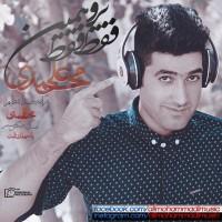 Ali-Mohammadi-Faghat-Boro-Faghat-Hamin