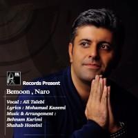Ali-Talebi-Bemoon-Naro