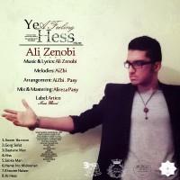 Ali-Zenobi-Ye-Hess