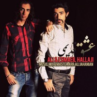 Ali_Esmaeil-Hallaji-Eshghe-Ghadimi