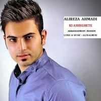 Alireza-Ahmadi-Ki-Asheghete