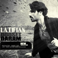Alireza-Latifian-Doset-Daram